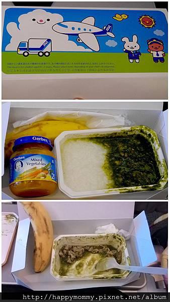 2014.12.28 ANA全日空 嬰兒餐 飛機餐.JPG