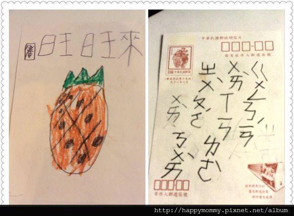 賀年明信片