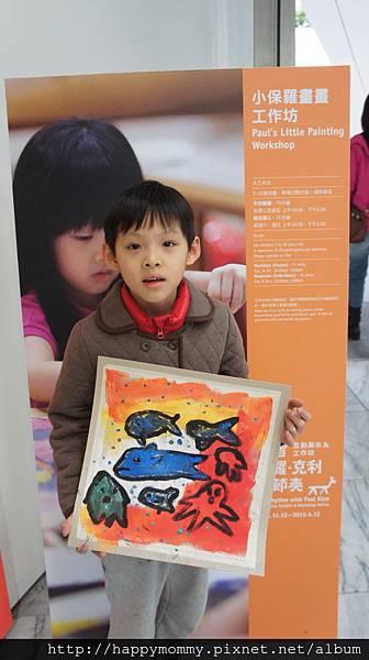 2015.01.28 北美館 兒童藝術教育中心 保羅克利工作坊 (23).JPG