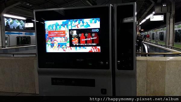 2014.12.29 慶與東尼遊東京迪士尼樂園 (58).jpg
