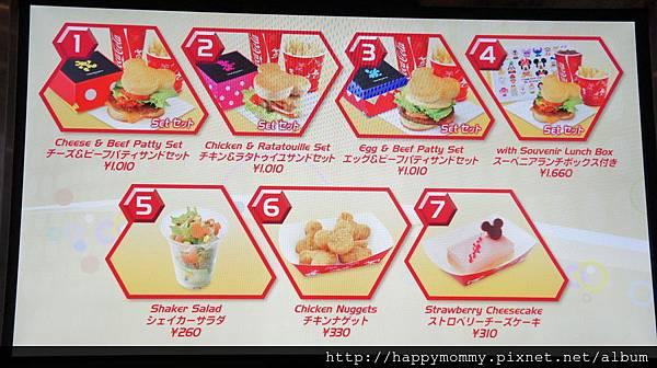2014.12.29 東京迪士尼紀念品商店和餐廳食物 (11).JPG