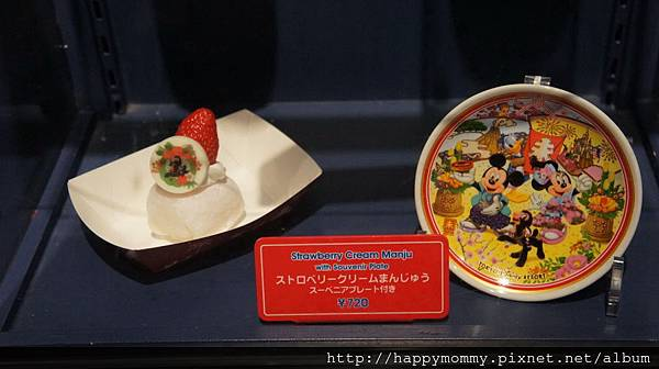 2014.12.29 東京迪士尼紀念品商店和餐廳食物 (14).JPG