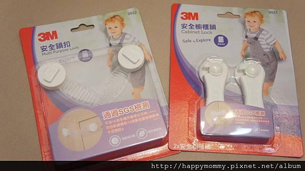 2015.03 3M兒童安全防護系列 (8).JPG