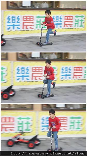 2015.03.28 樂農莊 打高爾夫 開小車 盆栽設計 (46).JPG