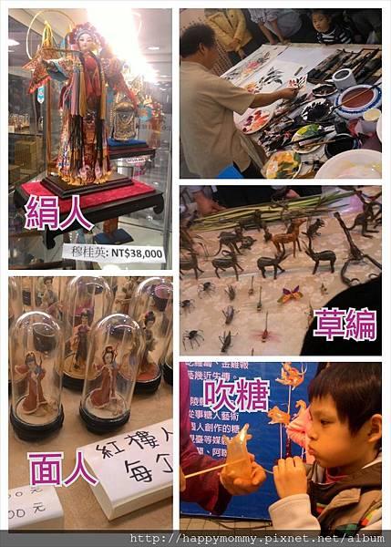 2014.03.08 台北燈節 北京文化廟會 (3).jpg