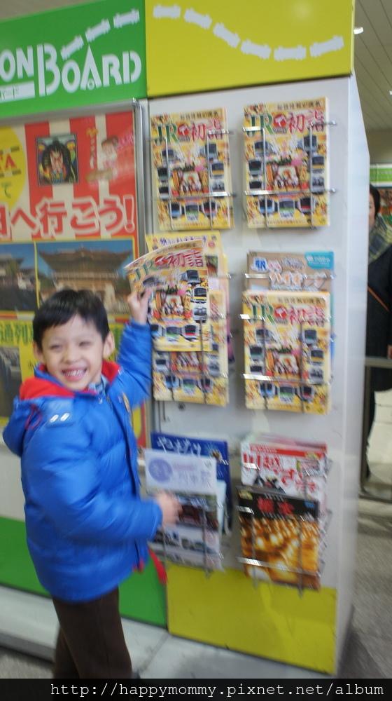 2014.12.30 東京大神宮 淺草 雷門 晴空塔 (2).JPG