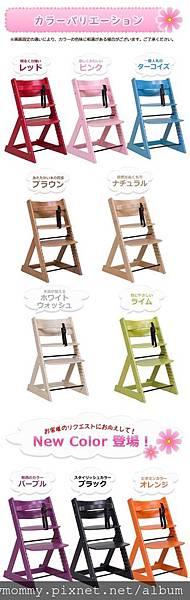 日本木質兒童餐椅