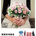 【FunPrint】 婚禮抱枕系列.jpg