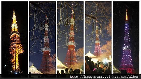 2014.12.31 之4 登東京鐵塔 增上寺跨年 (77).JPG