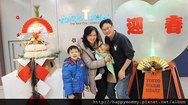 2014.12.31 之4 登東京鐵塔 增上寺跨年 (24).JPG