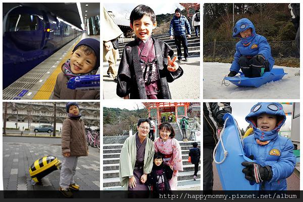 京阪神親子遊 滑雪穿和服