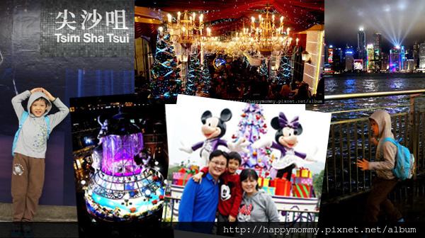 耶誕節親子遊香港