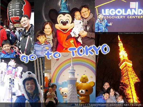 GO TO TOKYO