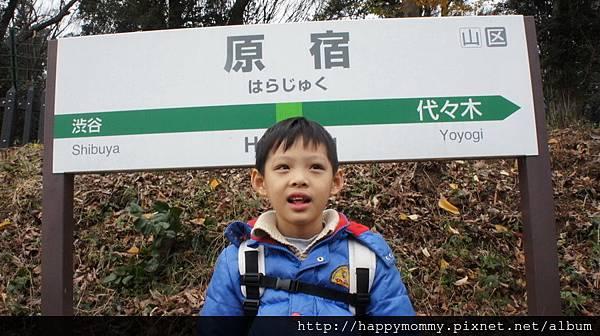 2015.01.01 之1 目黑駛 到原宿竹下通 (13).jpg