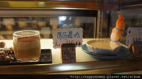 天母拉花咖啡 (4).JPG