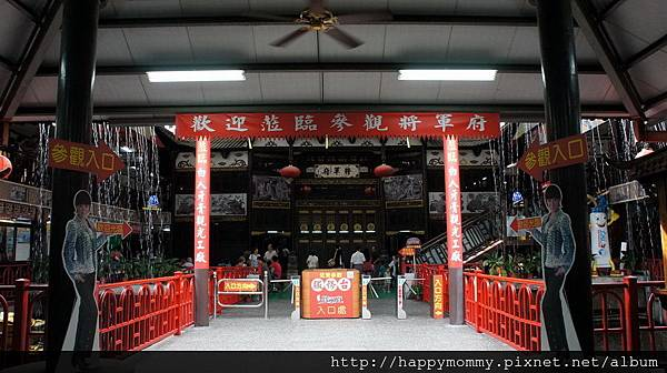 2015.07.25 嘉義水上白人牙膏觀光工廠將軍府(11).JPG