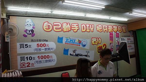 2015.07.25 嘉義水上白人牙膏觀光工廠將軍府(34).JPG