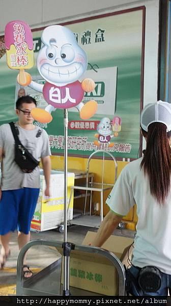 2015.07.25 嘉義水上白人牙膏觀光工廠將軍府(3).jpg