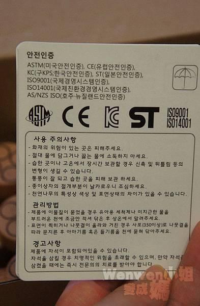 Soopsori全腦開發 原粹木積木 磁力小火車 (3).jpg