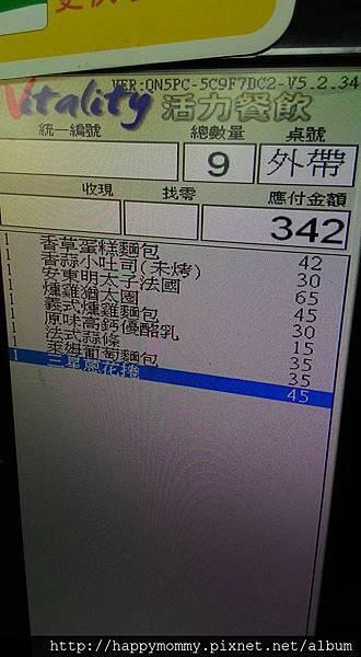 復興空廚 復興航棧 幸福烘焙屋 (6).jpg