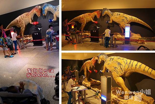 2015.08.04 白堊紀恐龍特展 (31).jpg