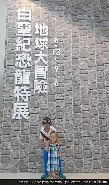 2015.08.04 白堊紀恐龍特展 (8)
