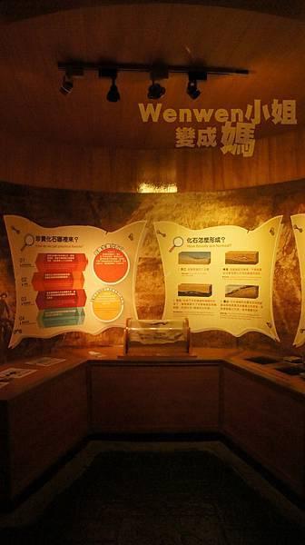 2015.08.29 台北市立動物園 教育中心 恐龍探索館 (35).JPG