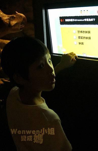 2015.08.29 台北市立動物園 教育中心 恐龍探索館 (36).jpg