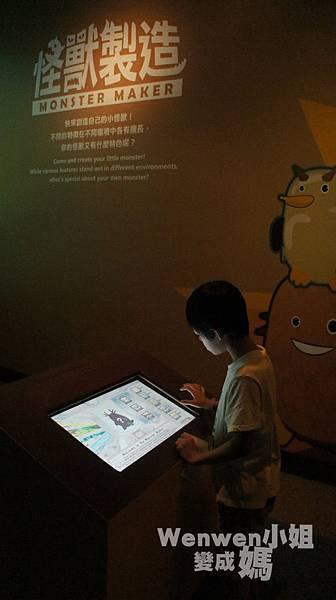 2015.08.29 台北市立動物園 教育中心 恐龍探索館 (41).JPG