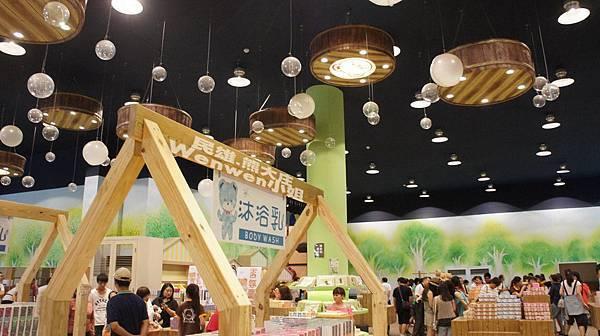2015.07.25 嘉義民雄熊大庄森林主題休閒園區 (44).JPG