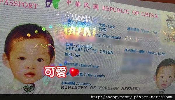 慶的護照.jpg