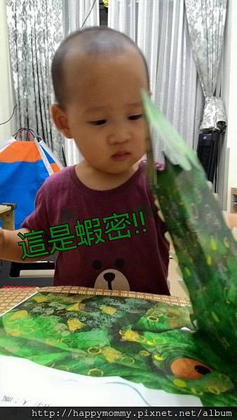 2015.08.15 閱讀起步走贈書 東尼看書 (1).jpg