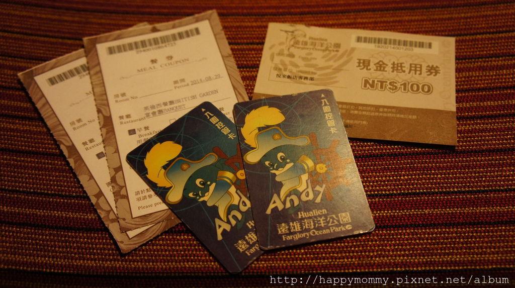 2014.08.28~29 花蓮遠雄悅來飯店 玩遠雄海洋公園 (78).JPG