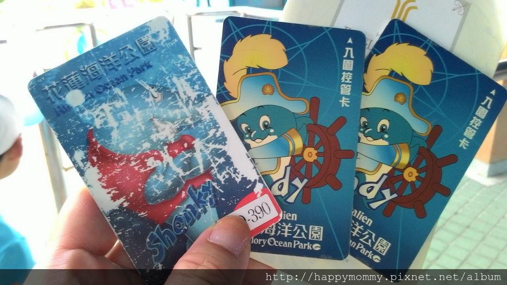2014.08.28~29 花蓮遠雄悅來飯店 玩遠雄海洋公園 (108).jpg