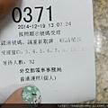 2014.12.19 東尼寶寶首次辦護照  親至外交部領事局(7).jpg