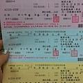 2014.12.19 東尼寶寶首次辦護照  親至外交部領事局(10).jpg
