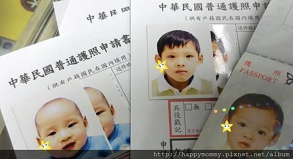 2014.12.19 東尼寶寶首次辦護照  親至外交部領事局(6).jpg