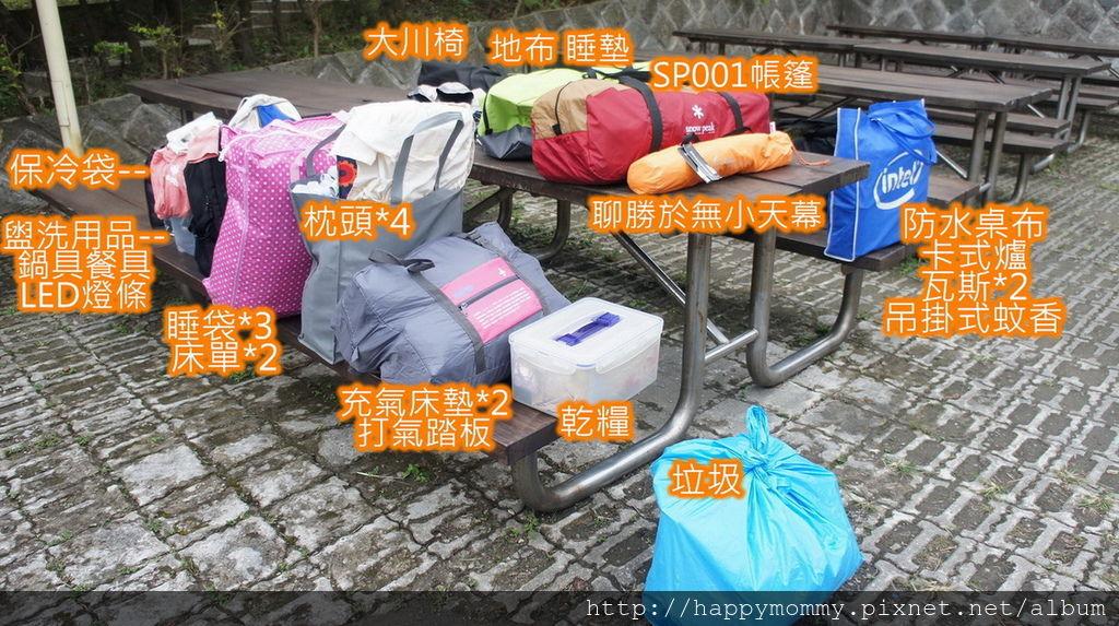 2015.10.09 台北市內湖碧山露營場第一次露營 (100).jpg