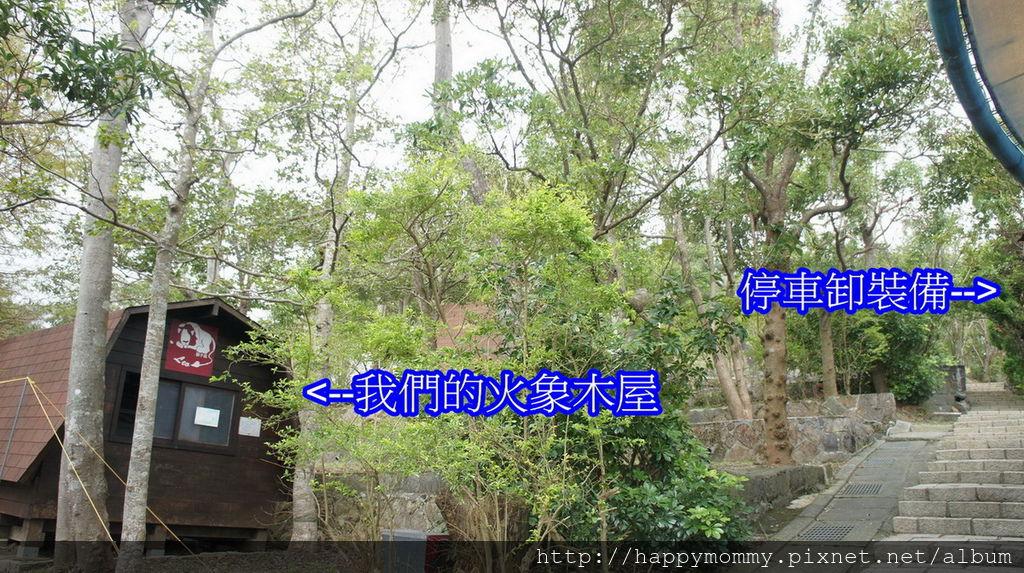 2015.10.09 台北市內湖碧山露營場環境 (1).jpg