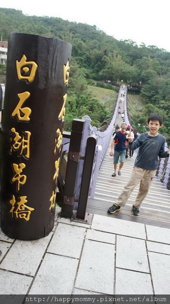 2015.10.09 碧山露營場第一次露營 順遊白石湖吊橋 (5).JPG