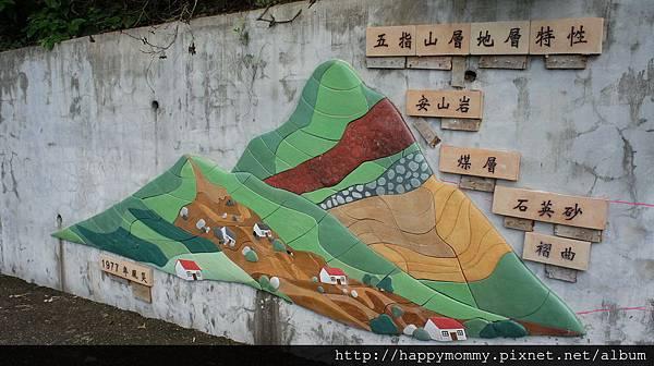 2015.10.24 台北市北投貴子坑露營場 第2露 (36).JPG