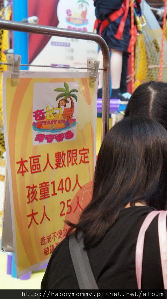 2015.11.08 京華城奇幻島探險樂園 (7).jpg