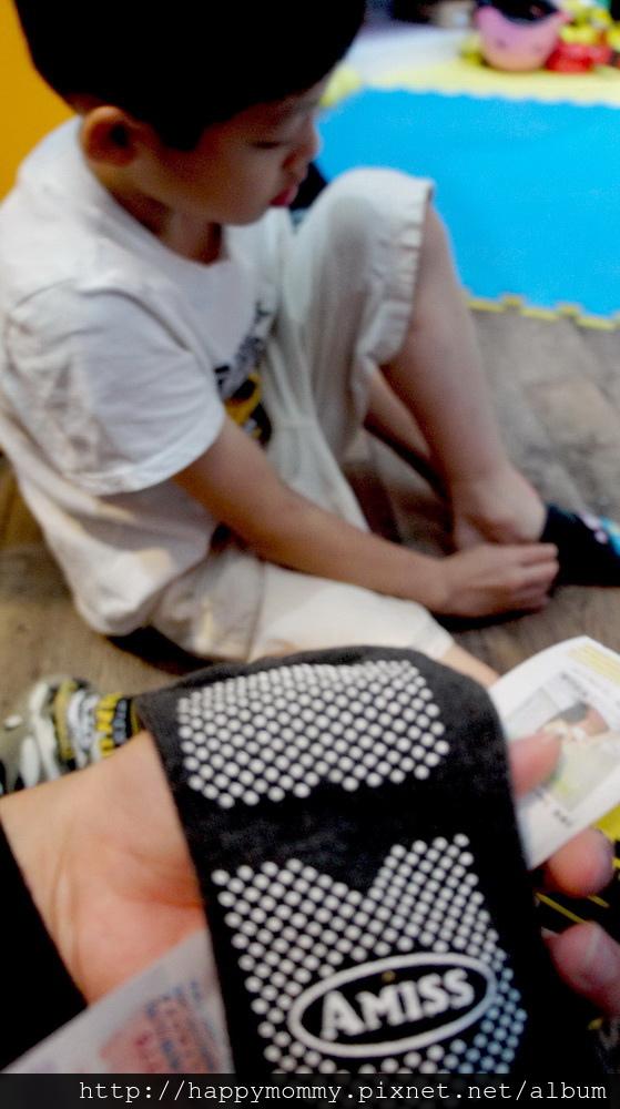 2015.11.08 京華城奇幻島探險樂園 (10).jpg