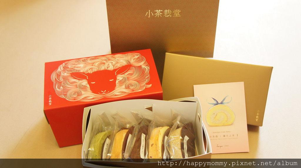 小茶栽堂 幸福小茶捲彌月禮盒 彌月試吃