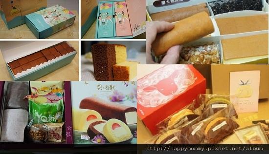 彌月蛋糕試吃.jpg