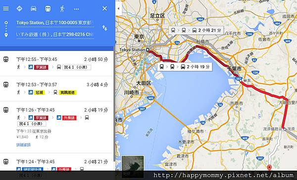 夷隅鐵道.jpg