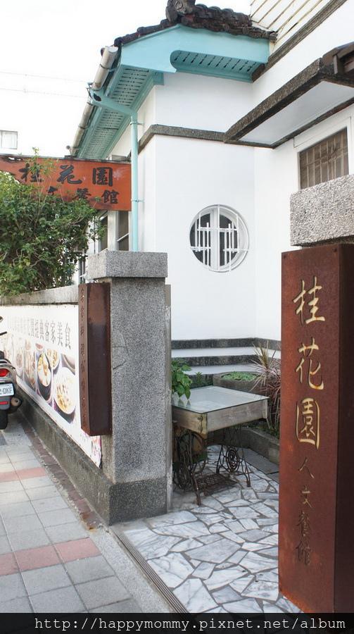 2015.11.28 新埔老街 (5).JPG