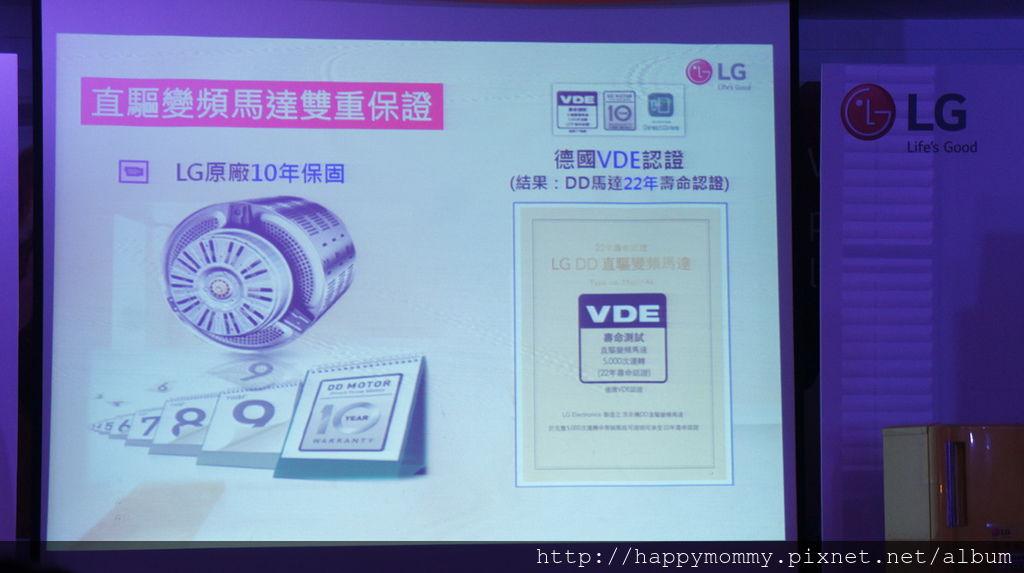 LG直驅變頻洗衣機 (2).JPG