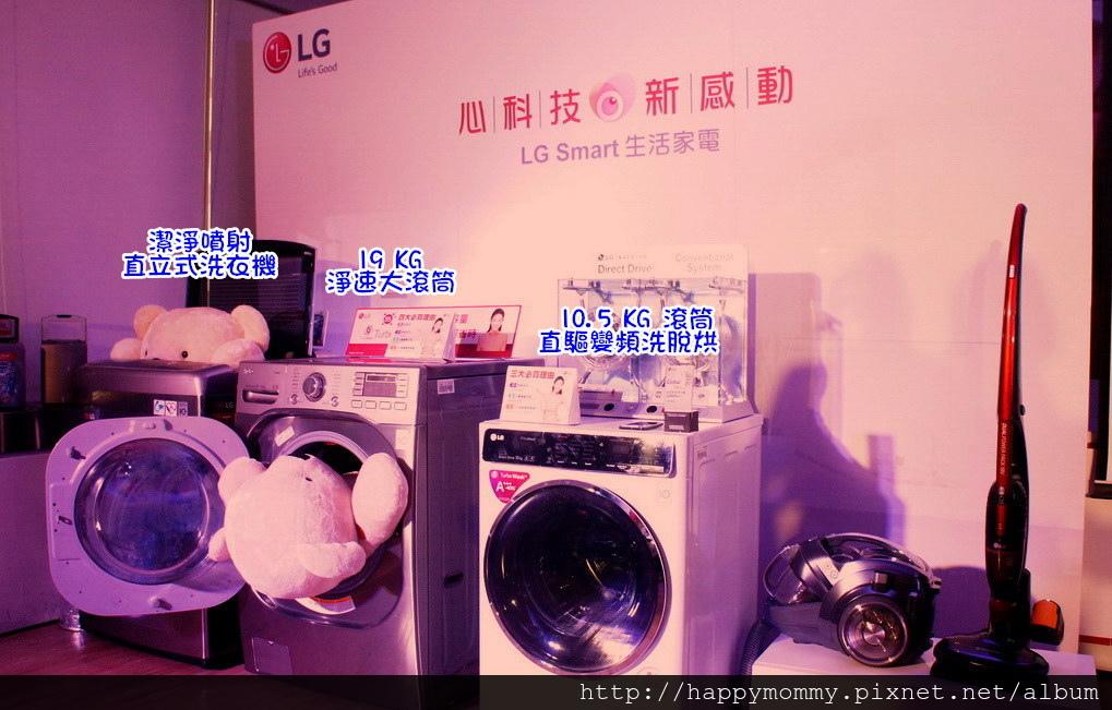 LG直驅變頻洗衣機 (1).jpg