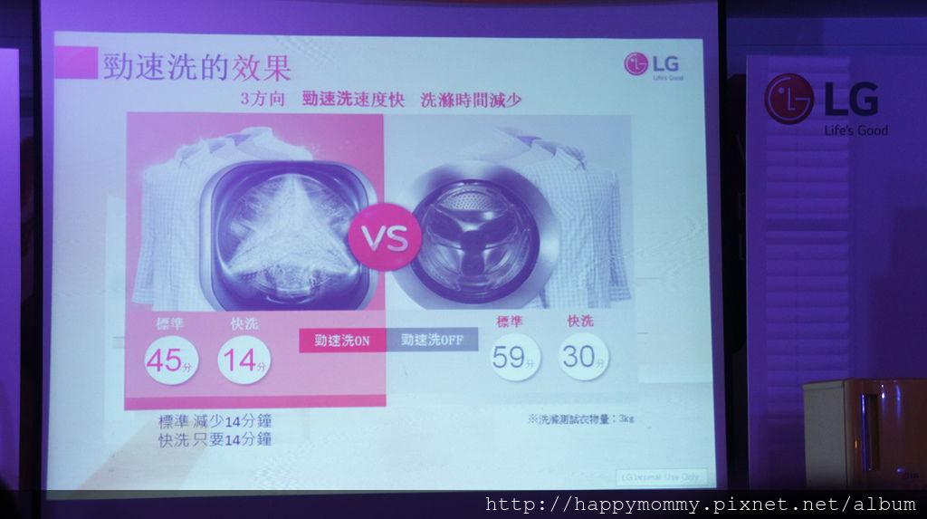 LG直驅變頻洗衣機 (3).JPG